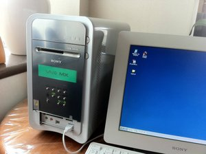SONYバイオ PCV-MXS1