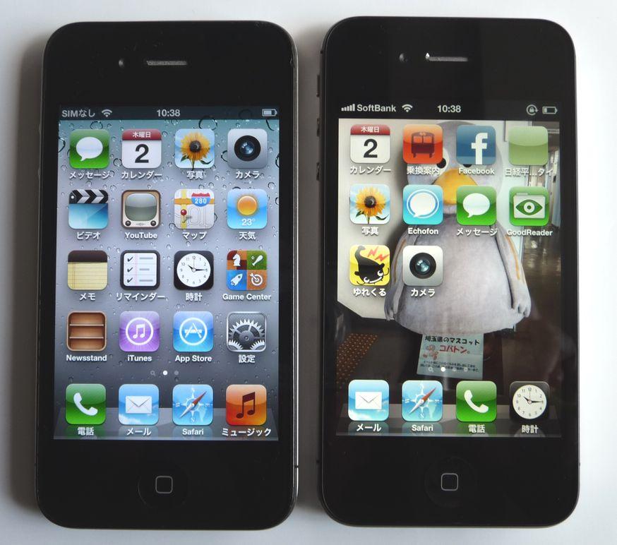 iPhone4と4s