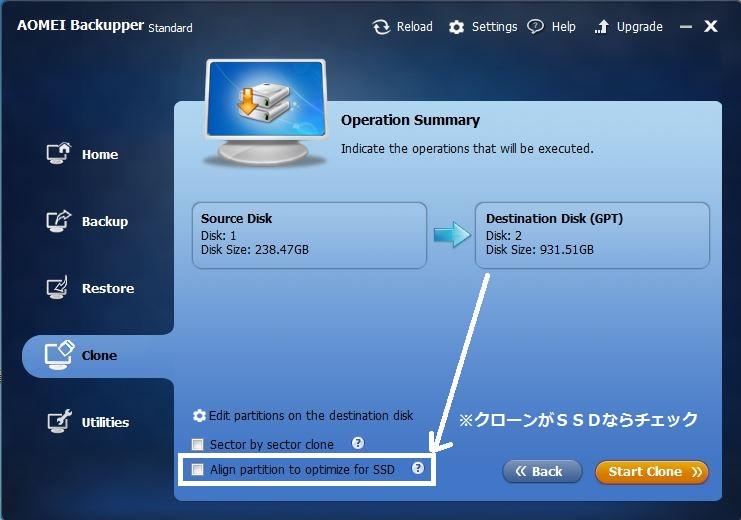 AOMEI Backupper SSDチェック