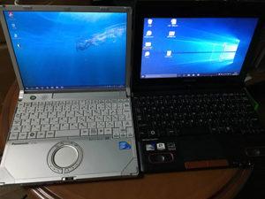 CF-R9KWDCPS N300/02AD