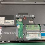 NEC PC-NS650GAW