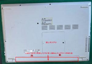 dynabook EX/46UG SSD