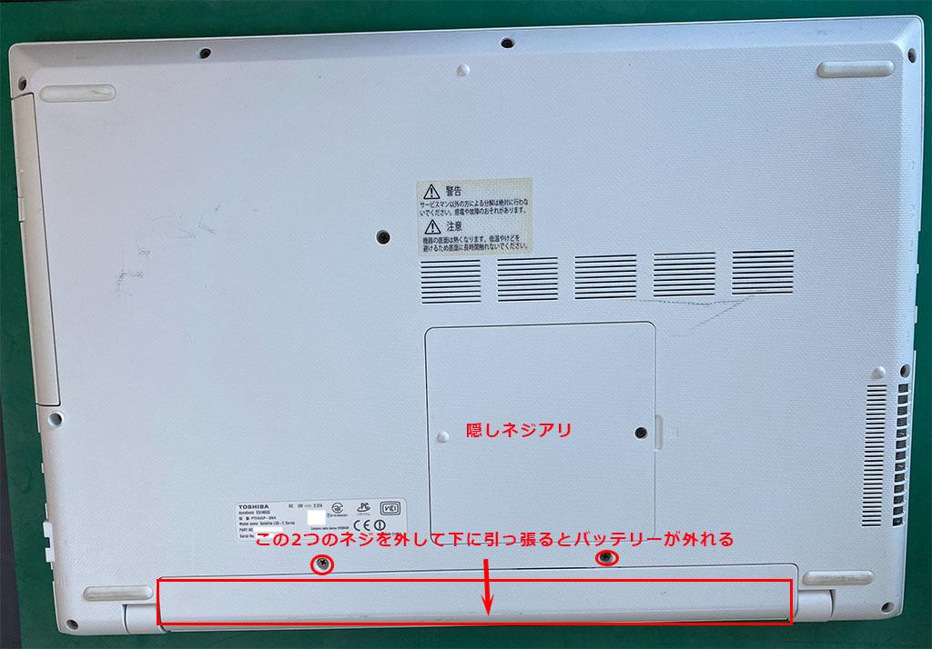 dynabook EX/46UG