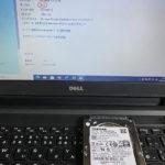 DELL Vostro 3468、SSD換装はBitLocker解除から
